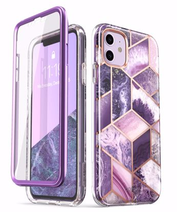 Picture of i-Blason i-Blason Cosmo Case with Screen Protector for Apple iPhone 11 in Amethist